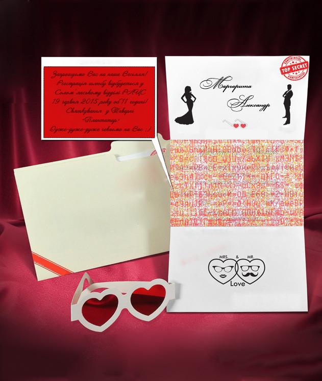 Незвичайні, ексклюзивні запрошення на весілля з 3D окулярами (арт. 5500)