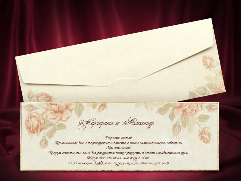 Роскошные пригласительные на свадьбу на плотной основе с эксклюзивным конвертом (арт. 3674)