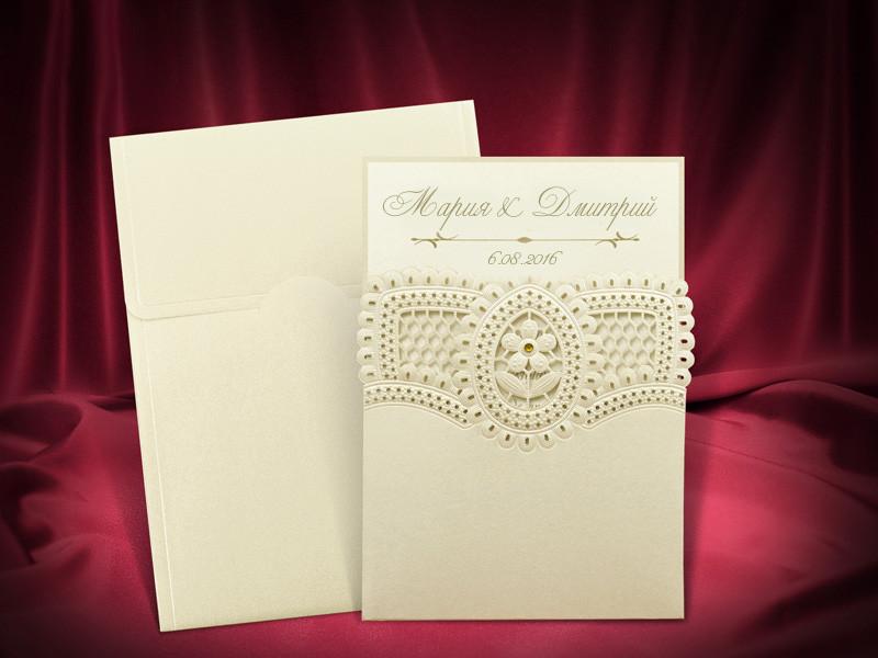 Красивые пригласительные на свадьбу цвета айвори с бусинкой (арт. 3703)