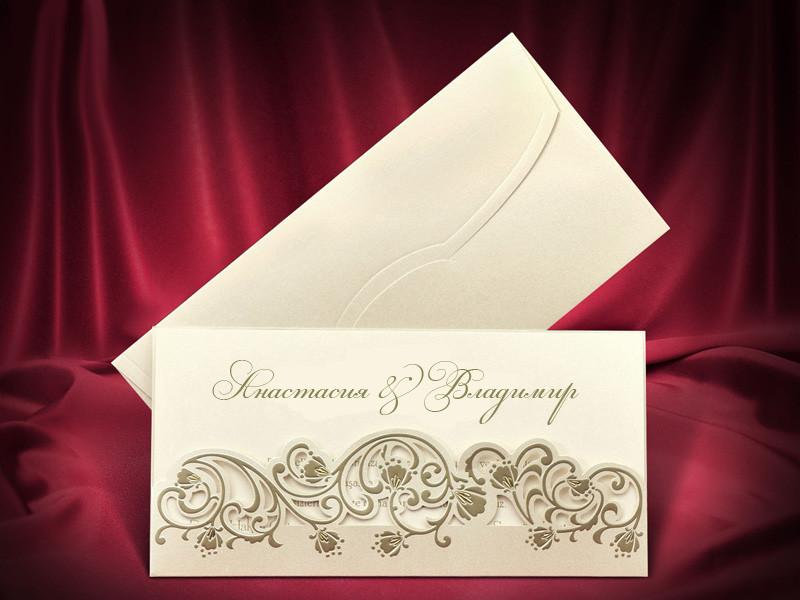 Оригинальные пригласительные на свадьбу с узорами (арт. 5534)