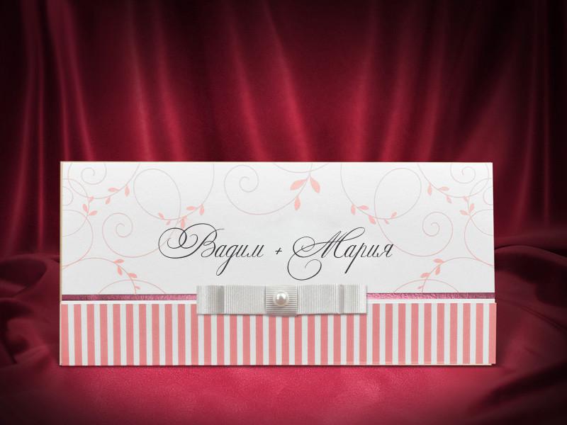 Запрошення на весілля у рожевих тонах (арт. 5467)