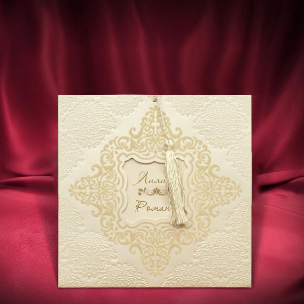 Красиві весільні запрошення кольору айворі (арт. 2789)