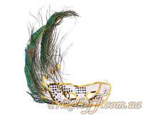Карнавальная маска с перьями павлина и пайетками