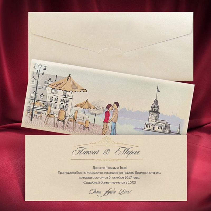 Романтичные пригласительные на свадьбу (арт. 2642)