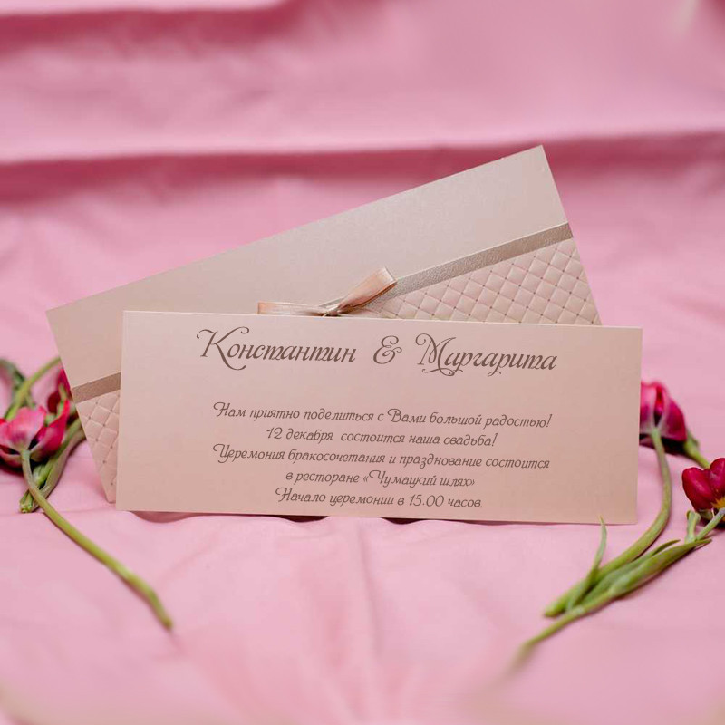 Элегантные пригласительные на свадьбу (арт. 5438)