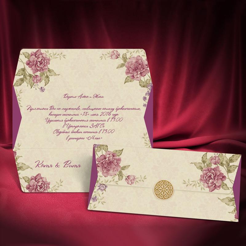 Красочные приглашения в фиолетовых тонах (арт. 2674)