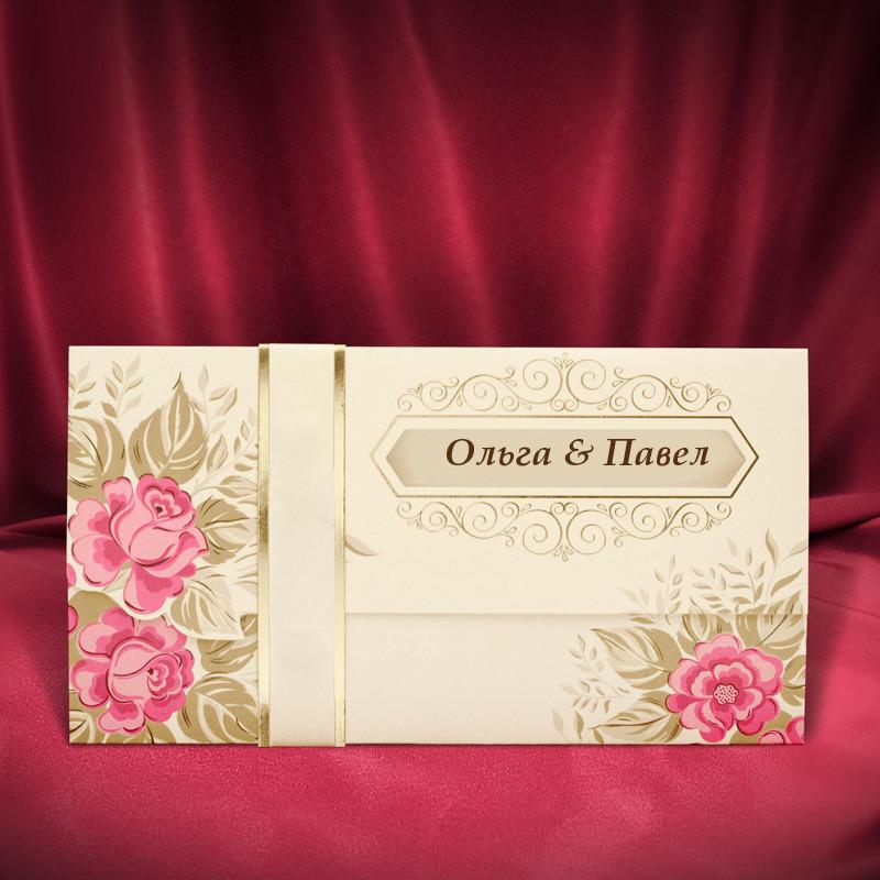 Пригласительные на свадьбу с цветочным узором (арт. 2731)