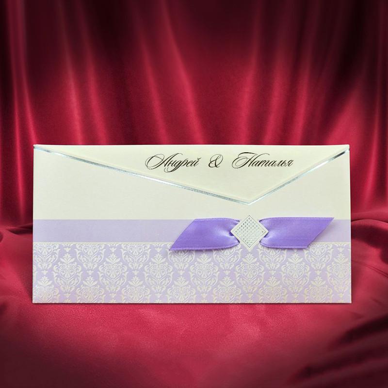 Приглашения на свадьбу лавандового цвета (арт. 5563)