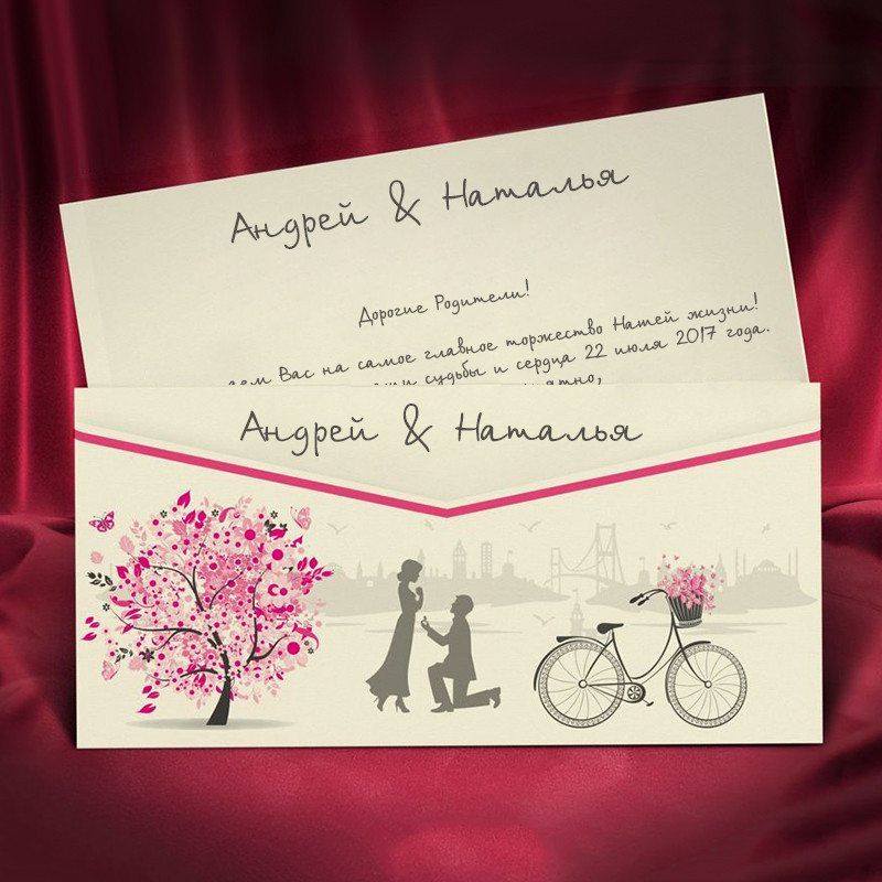 Пригласительные на свадьбу в розовых тонах (арт. 5587)