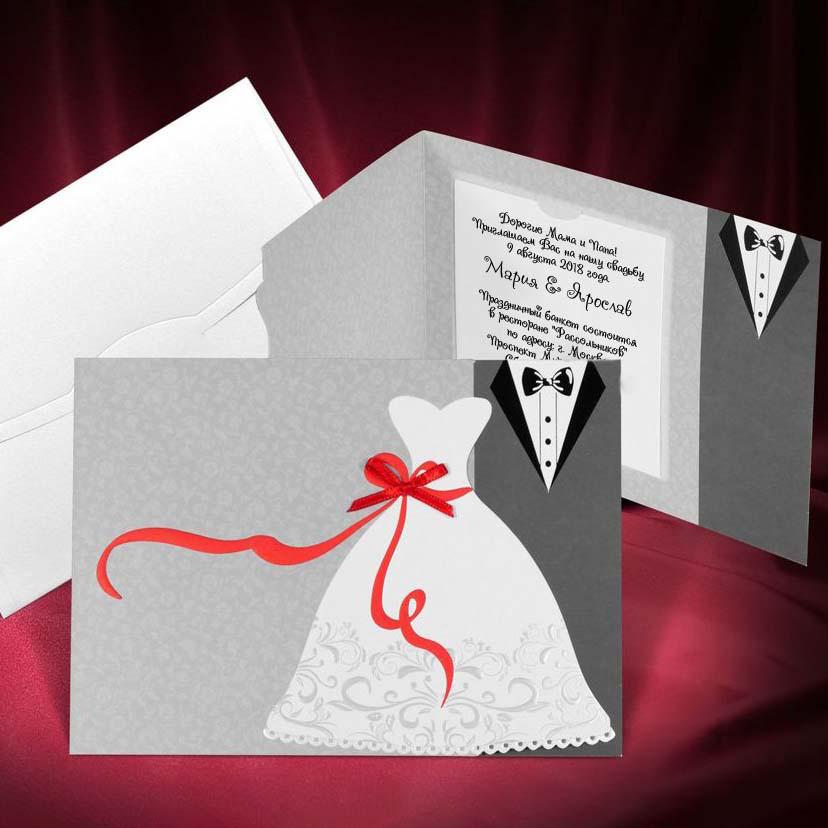 Приглашения на свадьбу  (арт. 2739)
