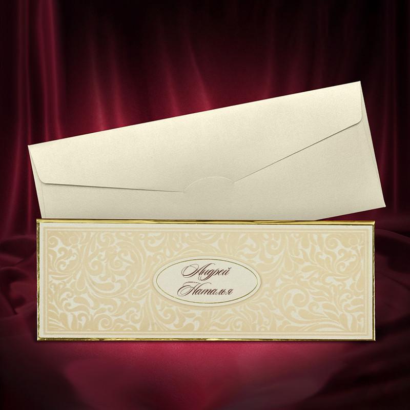 VIP свадебные пригласительные  (АРТ. 3670)