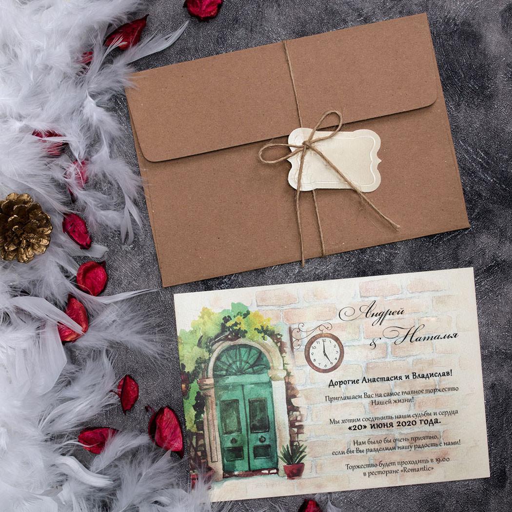 Изумрудные свадебные пригласительные (АРТ. 63653)