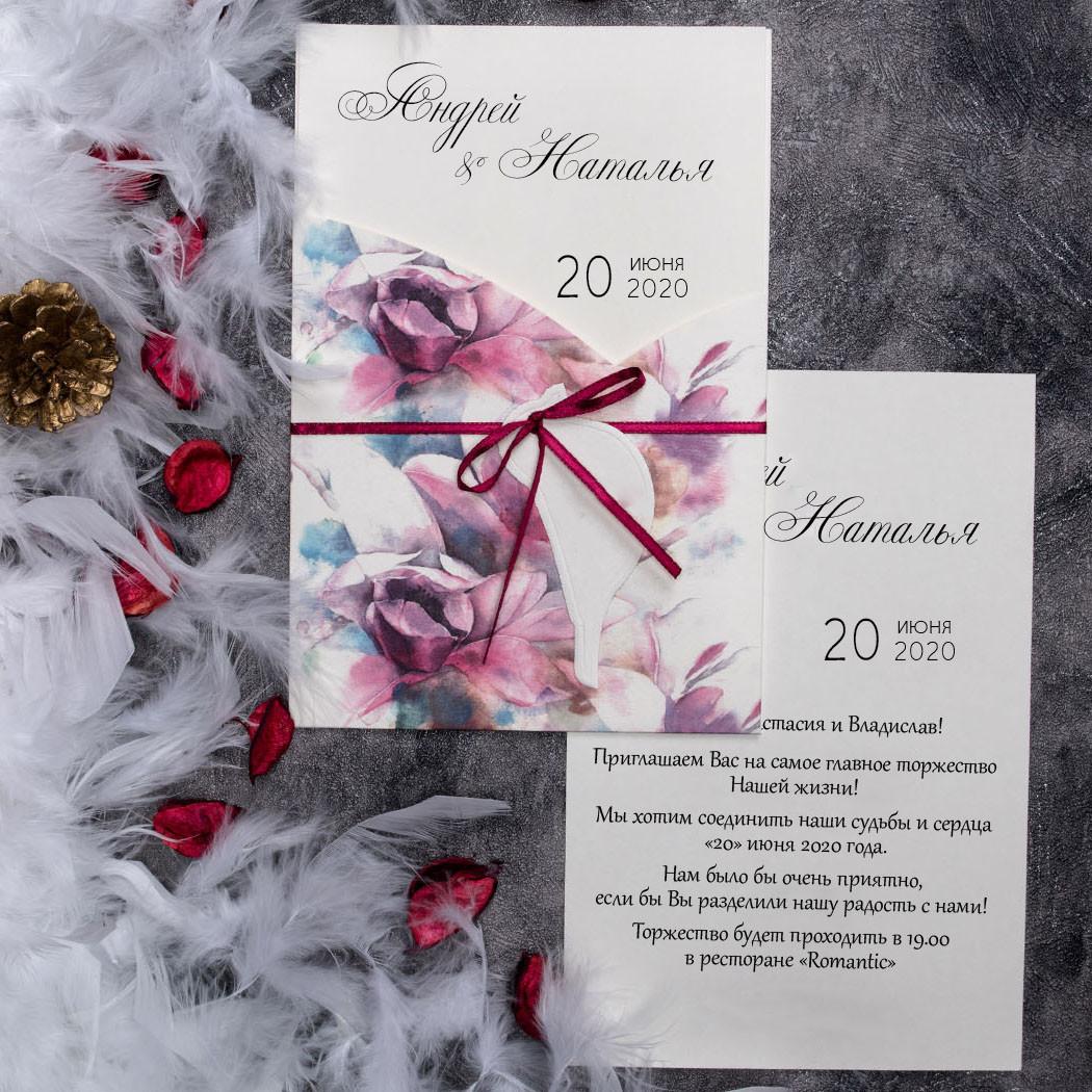 Милые пригласительные на свадьбу с пионами (АРТ. 63671)