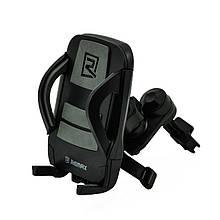 Автодержатель Remax RM-C03 на решетку воздуховода серый