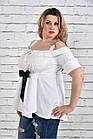 Белая блузка 0331-1 большой размер, фото 2