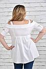 Белая блузка 0331-1 большой размер, фото 4