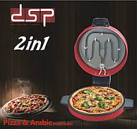 Прибор для приготовления пиццы DSP КС-1069 Pizza maker