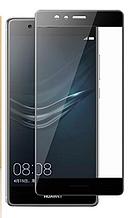 Защитное стекло OP Full cover для Huawei P9 Lite черный