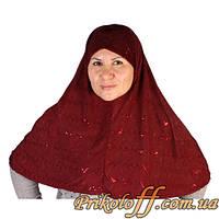 Хиджаб бордовый, был в прокате