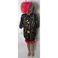 "Детский костюм ""Клоун"", кобинезон (был в прокате)"