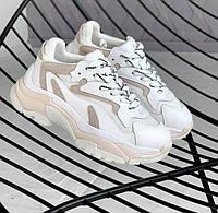 Женские кроссовки Ash Addict Trainers Pink white. Живое фото (Реплика ААА+)