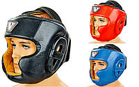 Шлем боксерский с полной защитой кожаный Velo 8193: размер М-XL, 3 цвета
