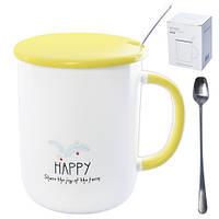 """Чашка с крышкой и ложкой """"Happy"""" 450мл"""