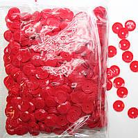 Пайетки круглые. Цвет - красный (тиснение), Ø - 6 мм, уп/15 грамм. №82, фото 1