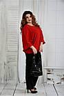 Красная блуза 0412-2 большой размер, фото 2