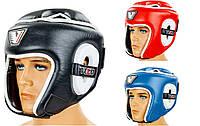 Шлем боксерский открытый с усиленной защитой макушки кожаный Velo 8195: размер M-XL, 3 цвета
