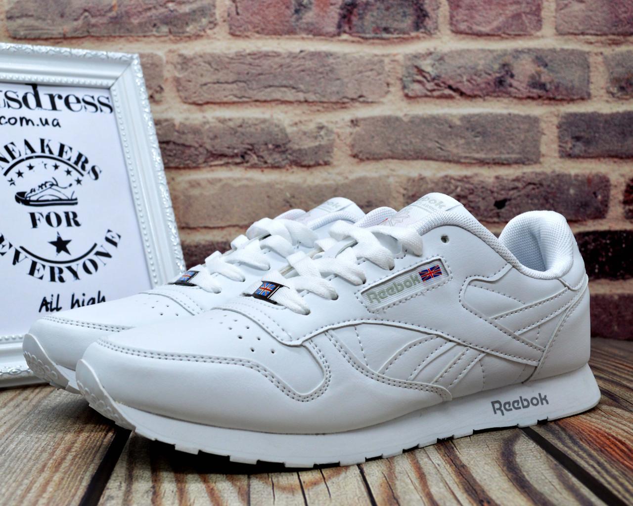 ✅ Рибок Классик белые Reebok Classic white мужские кроссовки Вьетнам