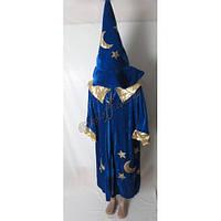 """Детский костюм """"Звездочет"""" волшебник"""