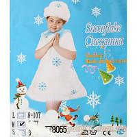 """Детский костюм """"Снежинка белая"""", меховой"""