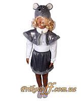 """Детский костюм """"Серенькая мышка"""", блеск"""