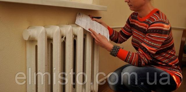 В Украине обяжут платить абонплату за коммуналку и штраф за просроченный платёж
