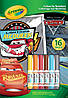 Книга-раскраска по номерам Тачки-3 с мини-фломастерами (16 страниц, 6 мини-фломастеров), Crayola