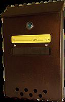 Ящик почтовый «Элит»