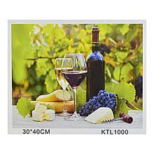 Картина по номерам KTL 1000, 40х30