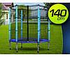 Батут Neo Sport  с сеткой 140 см