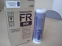 Краска Federal Blue Riso S-2751 GR / RC / RA / FR / RP / RN оригинальная (04828)