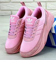 Женские кроссовки Adidas Shark pink. Живое фото. Реплика