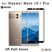 Защитное стекло Mocolo 3D для Huawei Mate 10 Pro Black
