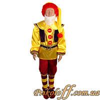"""Детский костюм """"Маленький гномик"""""""
