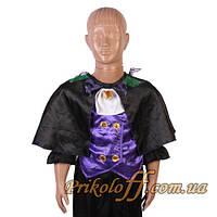 Детская Накидка и рубашка на Хэллоуин, был в прокате