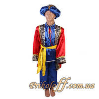"""Детский костюм """"Принц Востока"""", синий"""