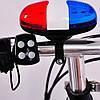 2в1 LED, светодиодная подсветка и милицейская сирена для велосипеда