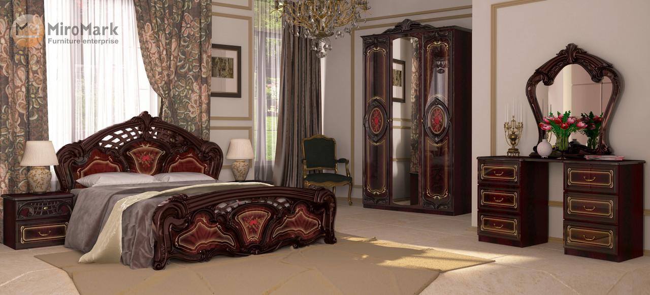 """Спальня """"Реджіна"""" від Миро-Марк (перо рубіно)"""
