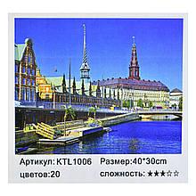 Картина по номерам KTL 1006, 40х30