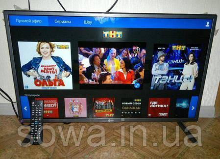 """✔️ ТВ Телевизор LG  диагональ 26""""  с Т2 + 12В , фото 2"""