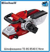 Шлифмашина Einhell TE-BS 8540 E New